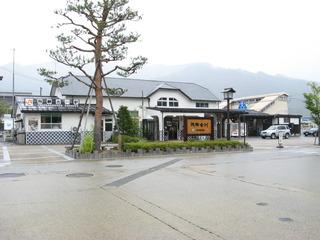 Hida-furukawa_Station.jpg